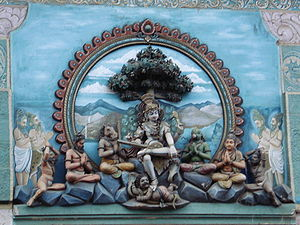 Sri Dakshinamurthy- Form of Lord Siva