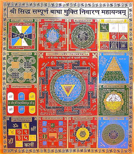 Mantras and Incantations
