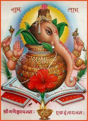 Atharvashirisha shodasha maha ganapathi homam