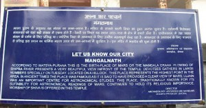 Information on Mangalnath@ Ujjain, India