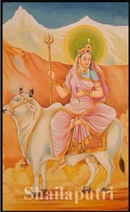 Durga 1st day- Shailaputri