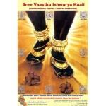Vastu Iswarya Kali Photo