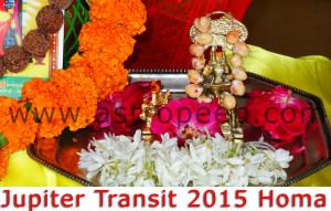Guru Dakshinamurthy and Ganeshji