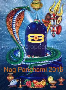 Nag panchami 2016