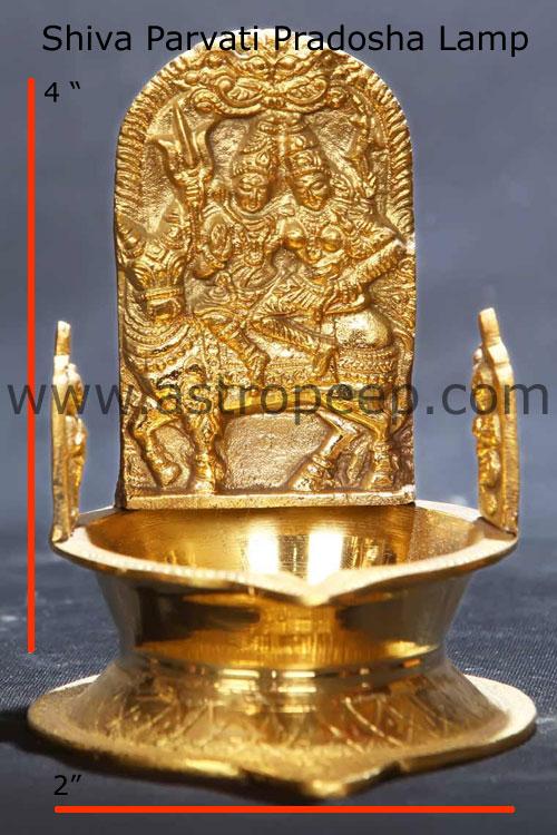 Shiva-Parvati-Pradosham-Lamp