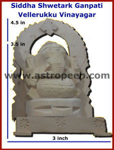 Siddha Shwetarka Ganesha