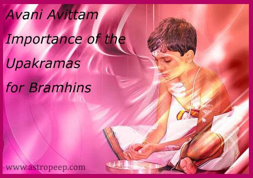 Avani Avittam 2016 - Upakrama rituals for bramhins