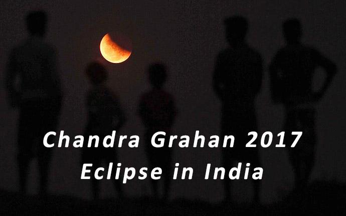 Chandra Grahan 2017
